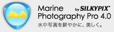 SILKYPIX Marine Photography 4.0