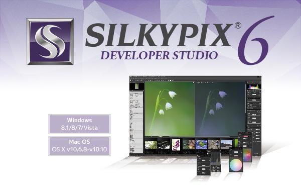silkypix developer studio 6 ダウンロード
